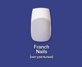 Tips 'French Manicure Tips'
